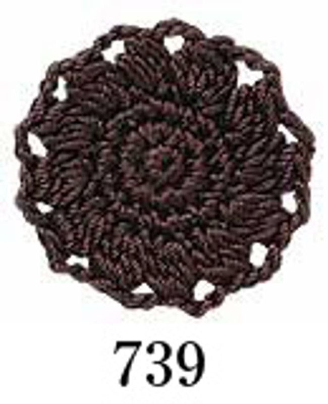 Crochet Thread Emmy Grande Solid Dark Brown EGS-739