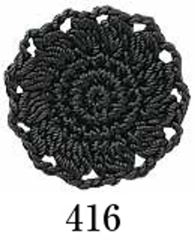 Crochet Thread Emmy Grande Solid Dark Grey EGS-416