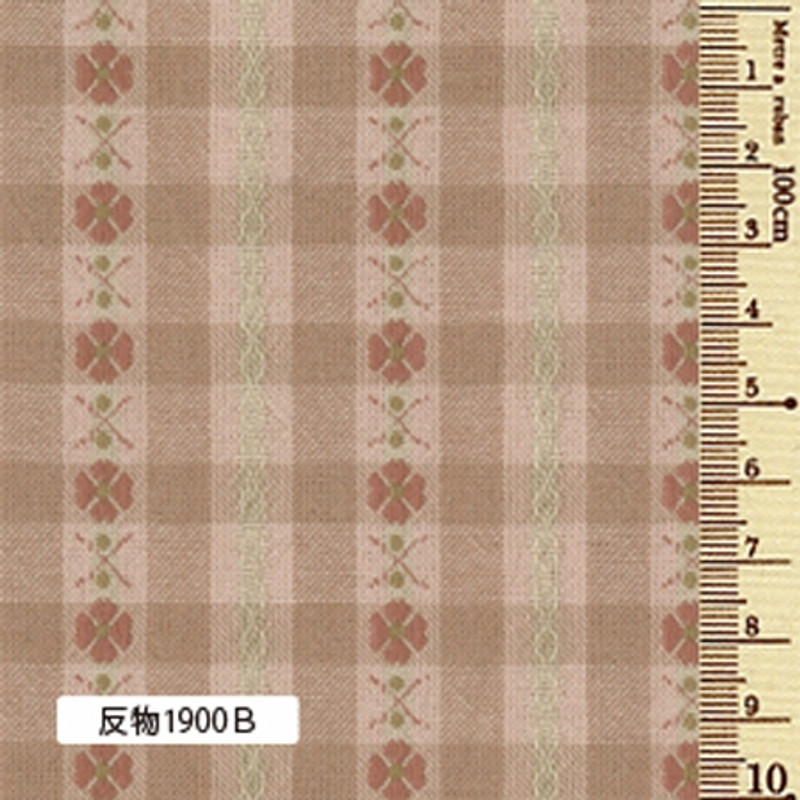 Sakizome Momen Yarn Dyed Fabric Flower Check B 1900B