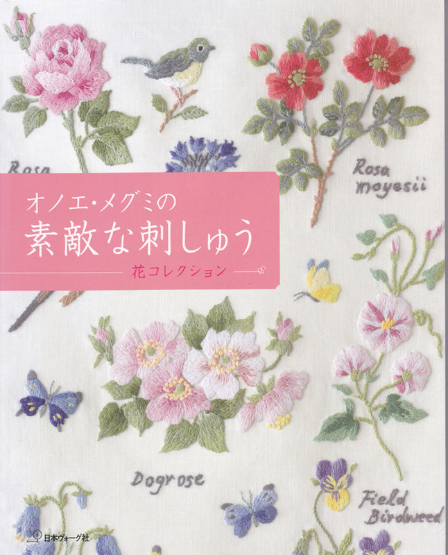 Flower Collection NV70063