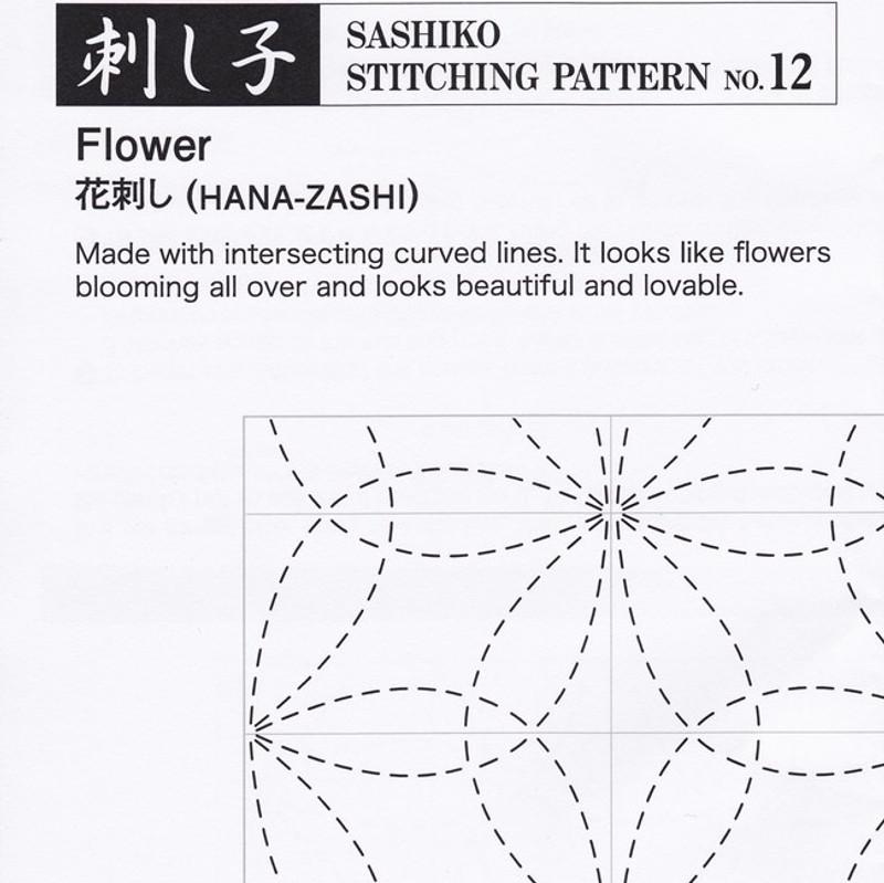 Sashiko Stitching Pattern Flower-(Hana-Zashi) PSS-12