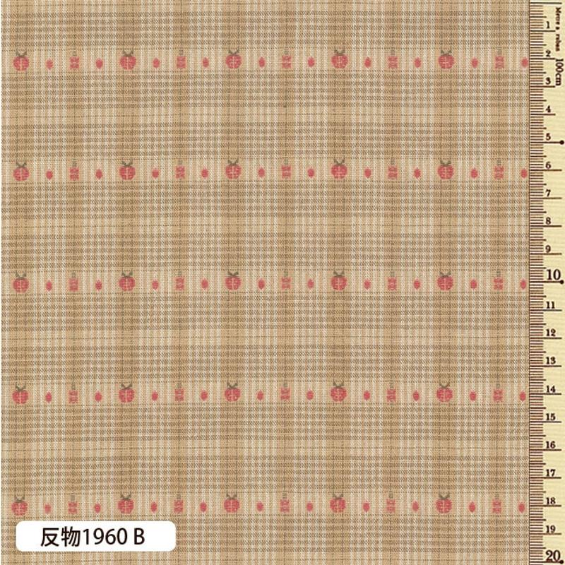 Sakizome Momen Yarn Dyed Fabric Lady Bug B 1960B