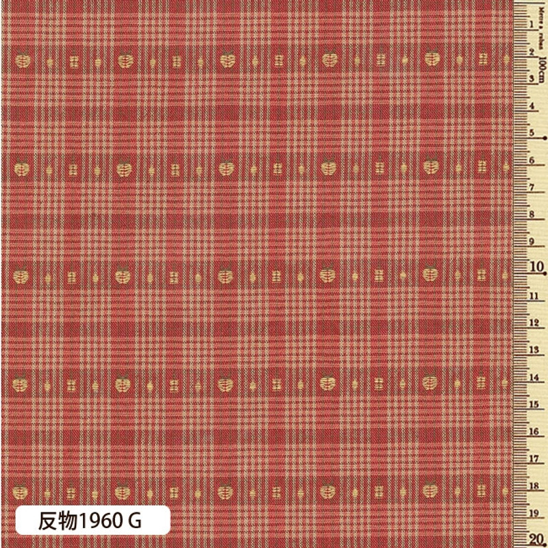 Sakizome Momen Yarn Dyed Fabric Lady Bug G 1960G