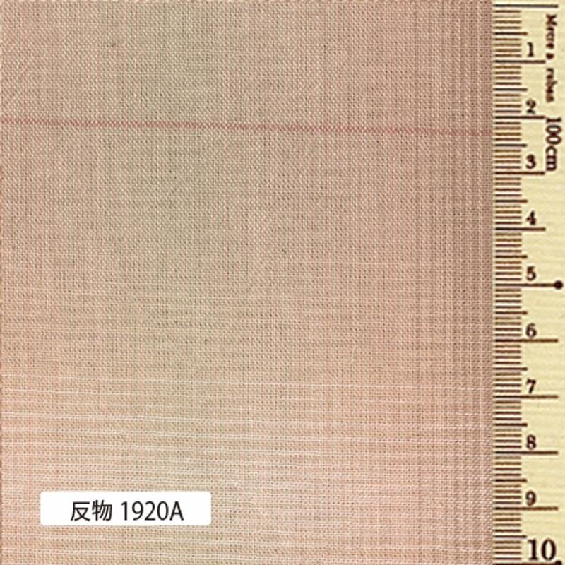 Sakizome Momen Yarn Dyed Fabric Gradation Check A 1920A