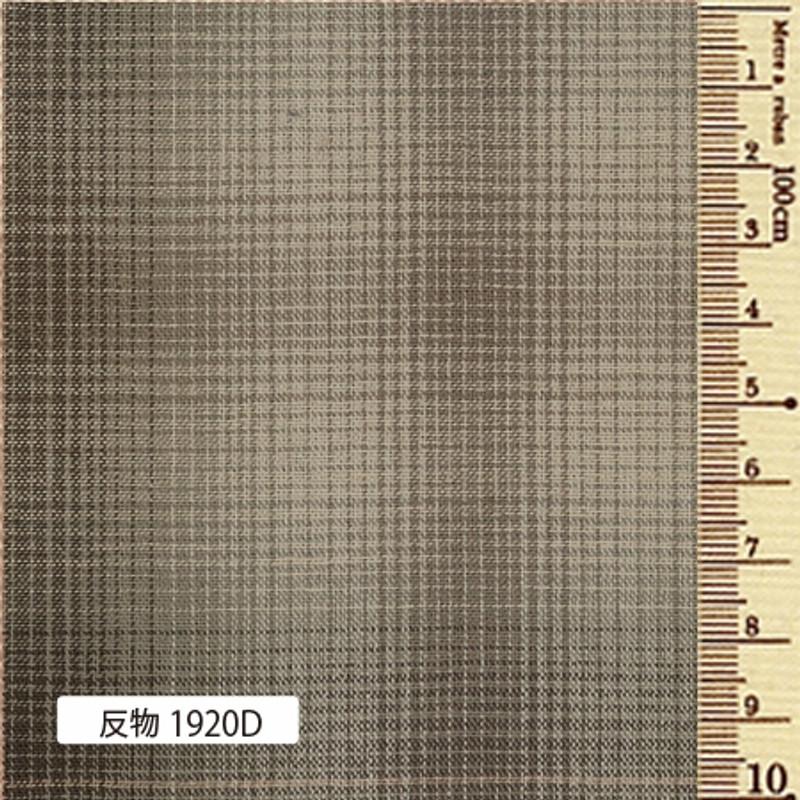 Sakizome Momen Yarn Dyed Fabric Gradation Check D 1920D