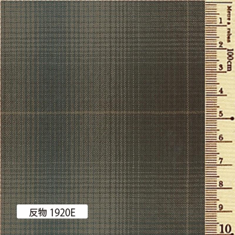Sakizome Momen Yarn Dyed Fabric Gradation Check E 1920E