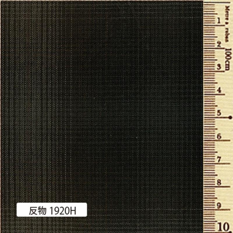 Sakizome Momen Yarn Dyed Fabric Gradation Check H 1920H