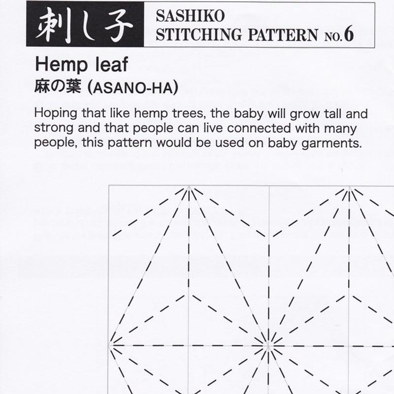 Sashiko Stitching Pattern Hemp Leaf (Asano-Ha) PSS-6