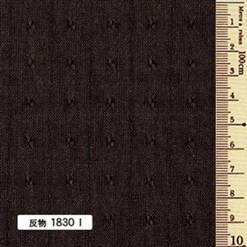 Sakizome Momen Yarn Dyed Fabric Jelly Beans I 1830I