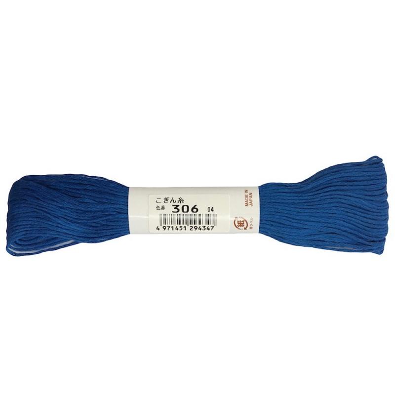 Kogin Thread 18mt Boat Blue KT-306