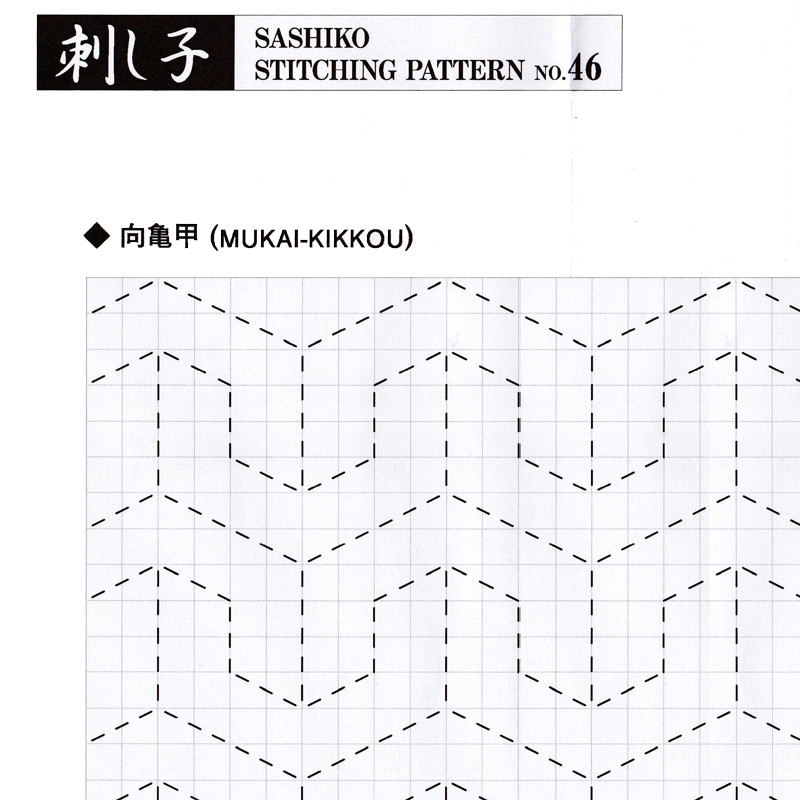 Sashiko Stitching Pattern Mukai-Kikkou PSS-46