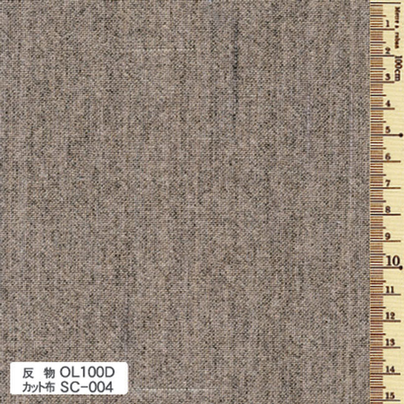 Sakizome Momen Fabric Original OL100D