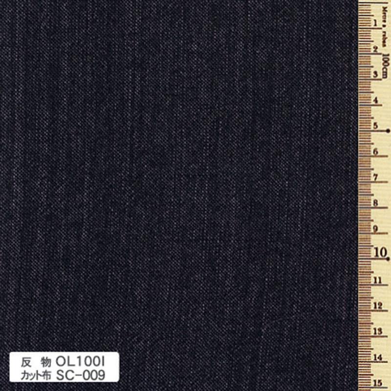 Sakizome Momen Fabric Original OL100I