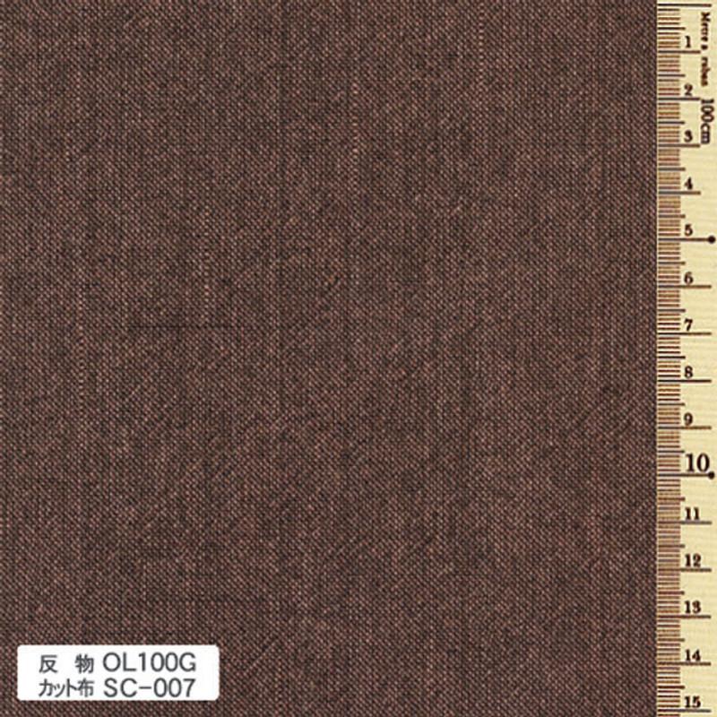 Sakizome Momen Fabric Original OL100G