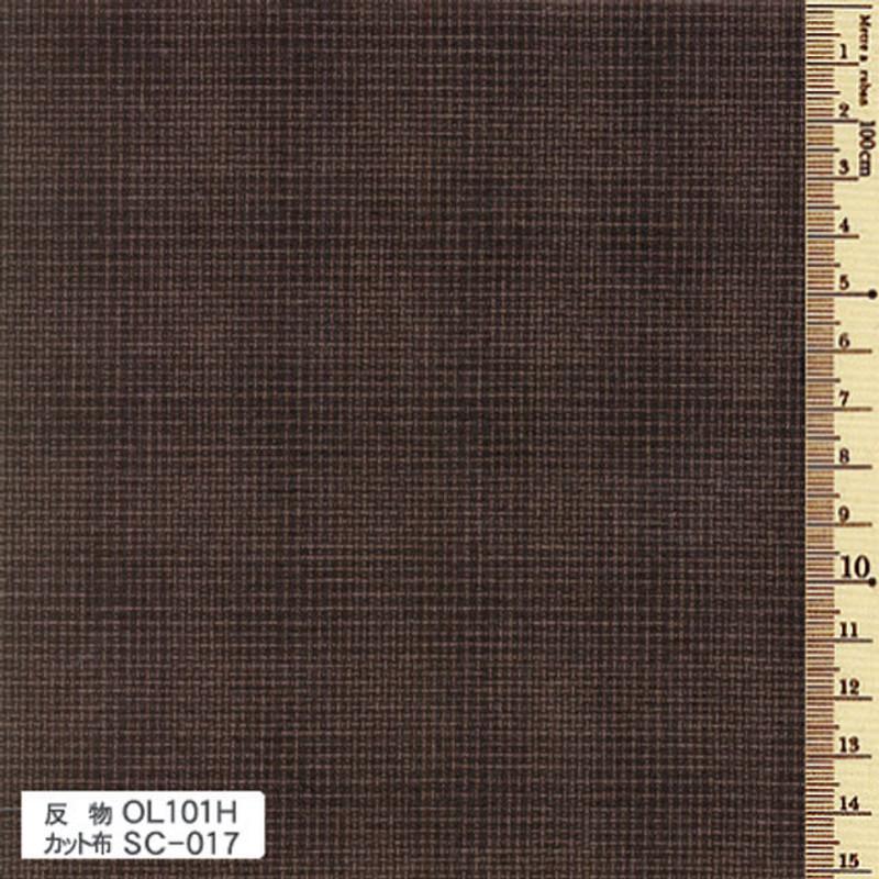 Sakizome Momen Fabric Original 101H Chocolate Brown OL101H