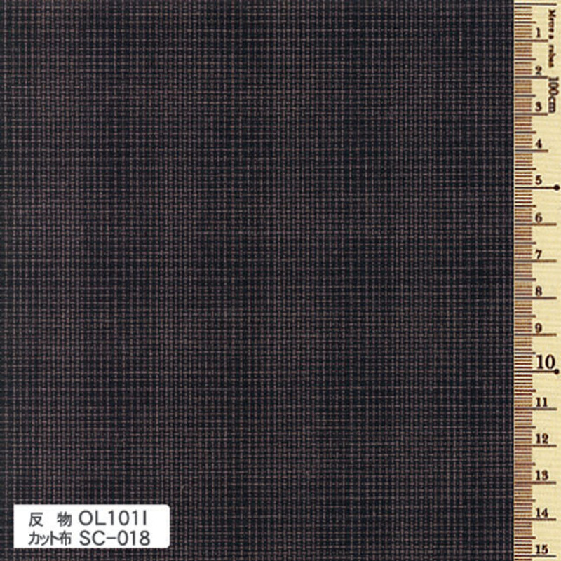 Sakizome Momen Fabric Original 101I Black OL101I