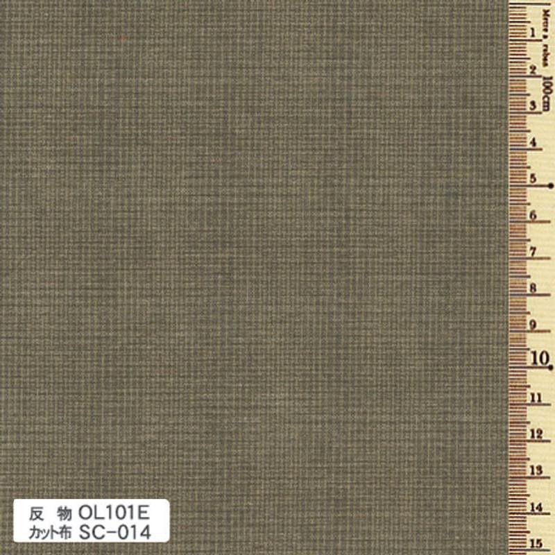 Sakizome Momen Fabric Original 101E Green OL101E