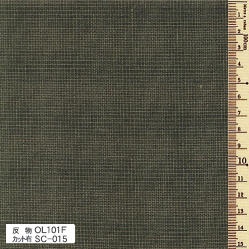 Sakizome Momen Fabric Original 101F Moss Green OL101F