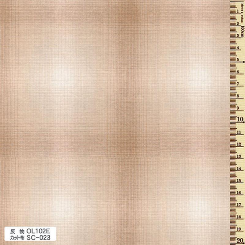 Sakizome Momen Fabric Original 102E Light Brown OL102E