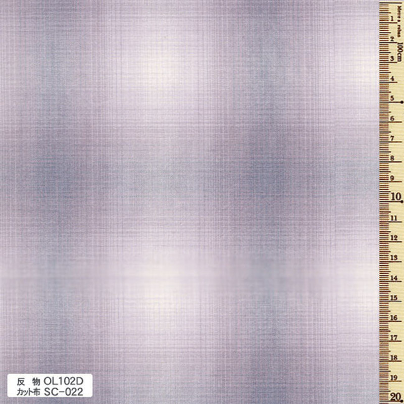 Sakizome Momen Fabric Original 102D Purple OL102D