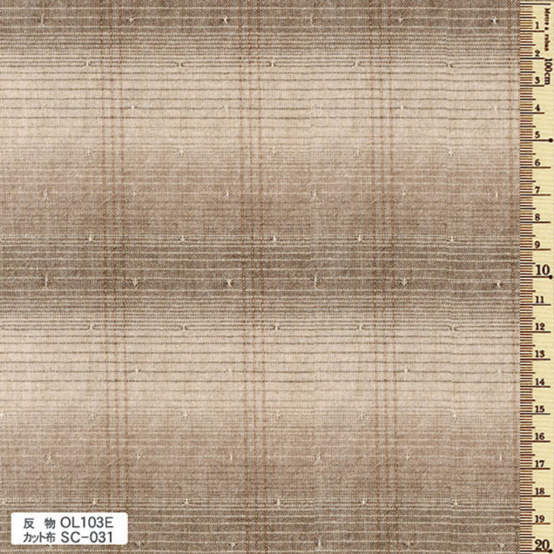 Sakizome Momen Fabric Original 103E Light Brown OL103E