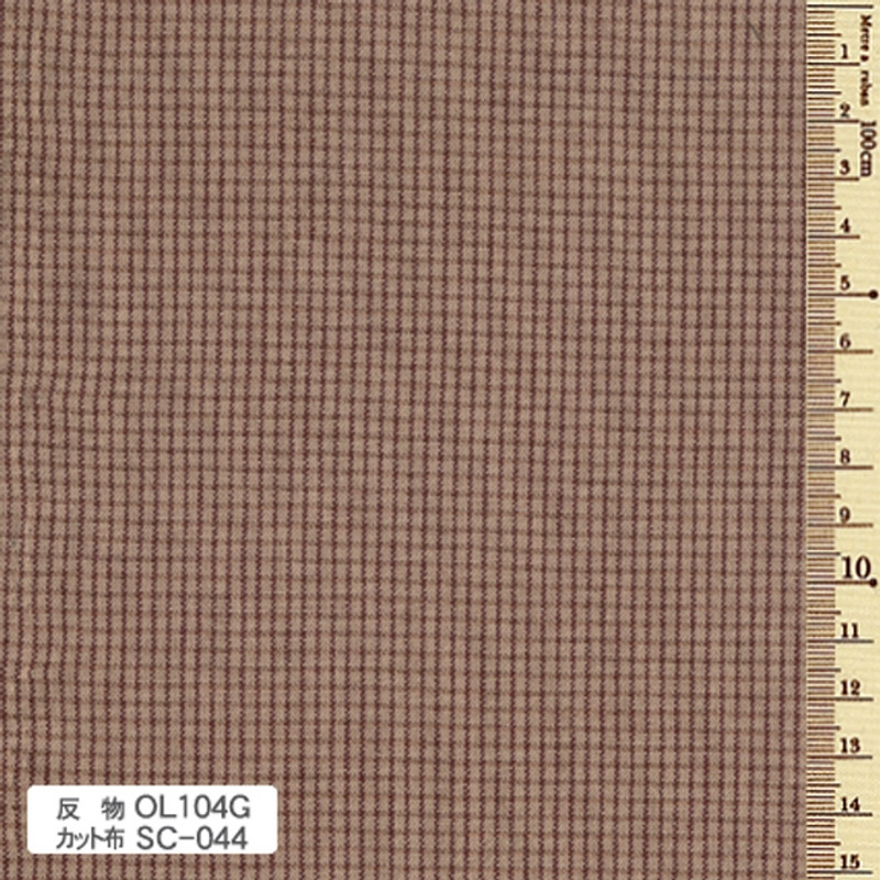 Sakizome Momen Fabric Original 104G Light Brown OL104G