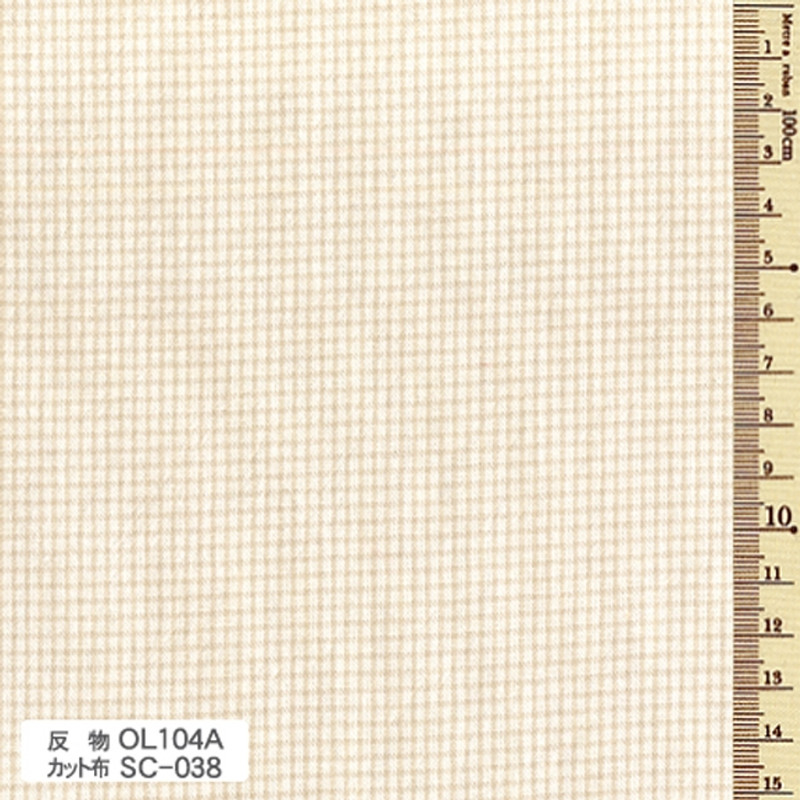 Sakizome Momen Fabric Original 104A Neutral OL104A