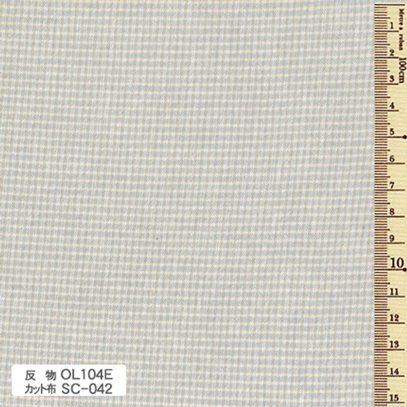 Sakizome Momen Fabric Original 104E Light Blue OL104E