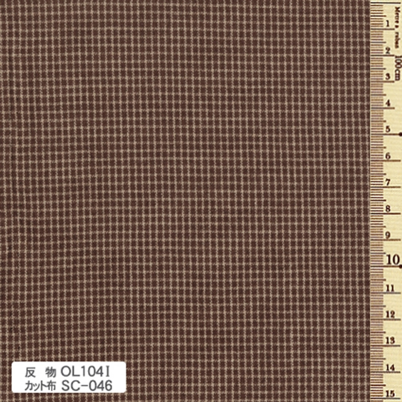 Sakizome Momen Fabric Original 104I Medium Brown OL104I