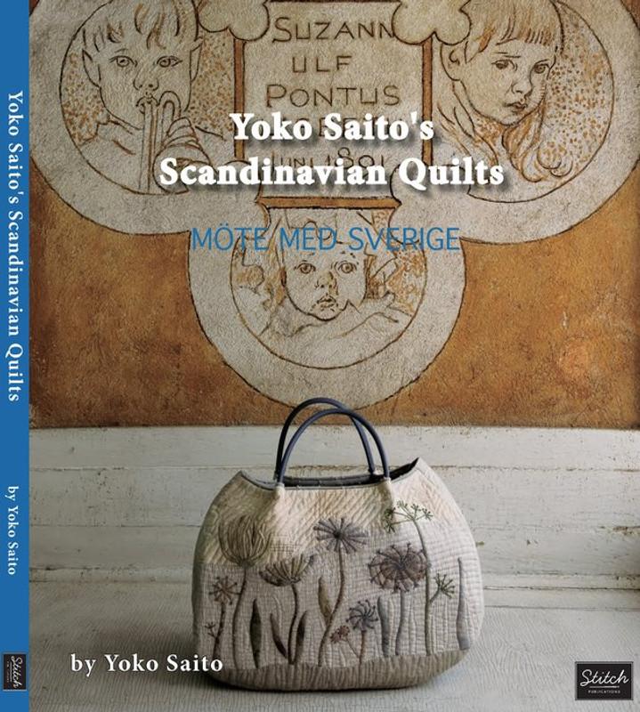 Scandinavian Quilts - Yoko Saito English Translation B-74602