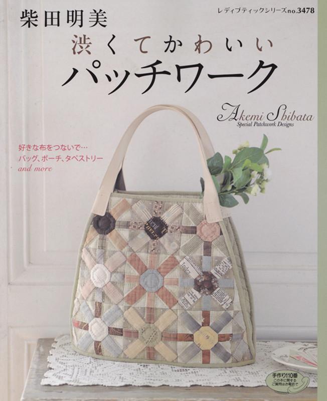 Special Patchwork Designs - Akemi Shibata B-3478
