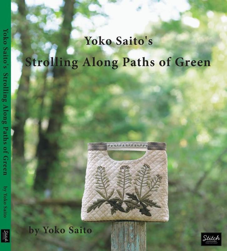 Book Strolling Along Paths of Green by Yoko Saito 47626