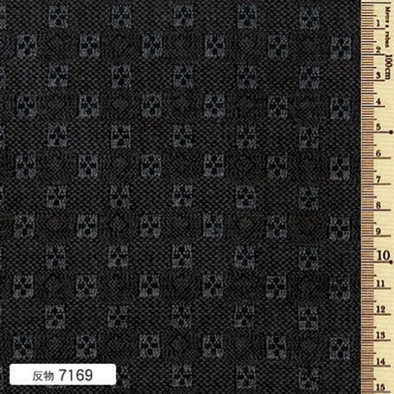 Takumi Printed Cotton Fabric  Indigo 7169