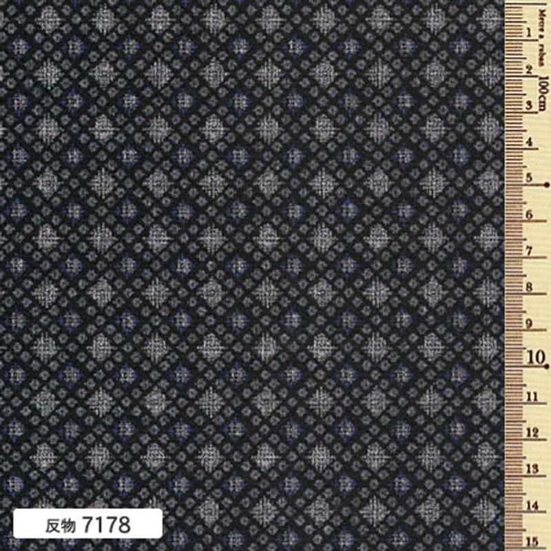 Takumi Printed Cotton Fabric  Indigo 7178