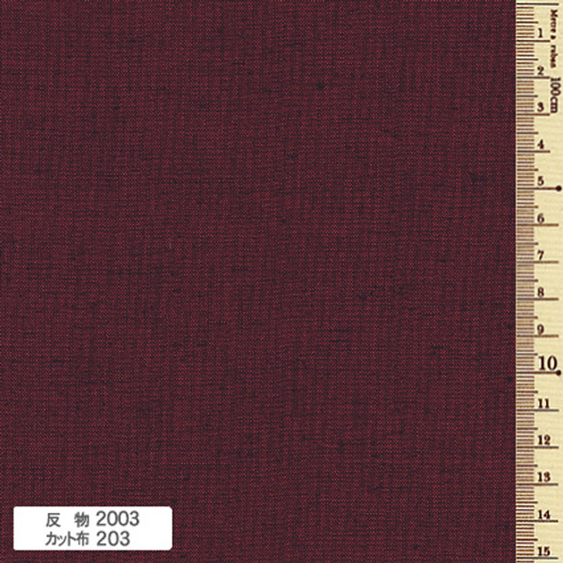 Tsumugi Cotton Fabric TS-2003