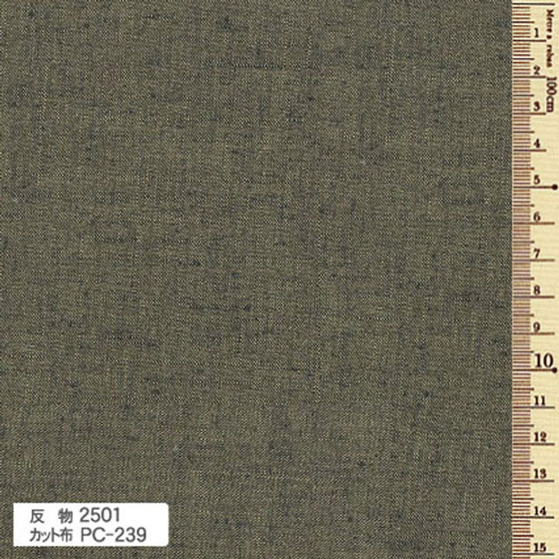 Tsumugi Cotton Fabric TS-2501