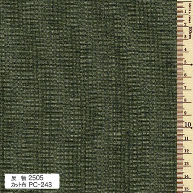 Tsumugi Cotton Fabric TS-2505