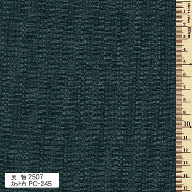 Tsumugi Cotton Fabric TS-2507