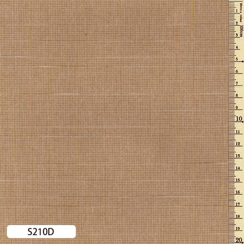 Sakizome Momen Fabric Lattice Check  S210D