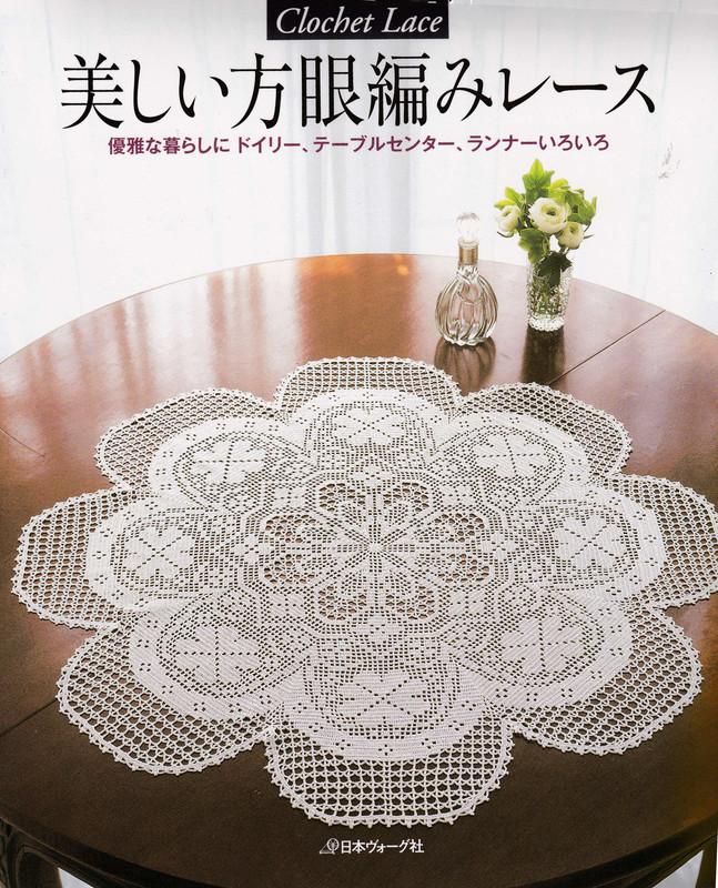 Beautiful Grid Knitting Lace V-10-55