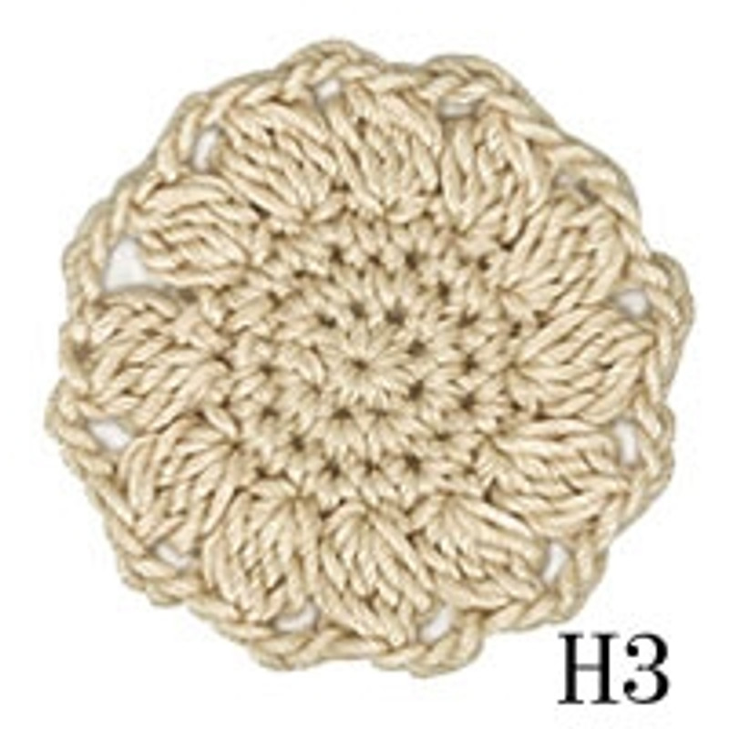 Crochet Thread Emmy Grande House 25g EGH-H3
