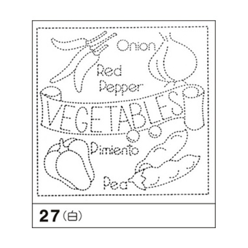 Sashiko Sampler Vegetables SS-27
