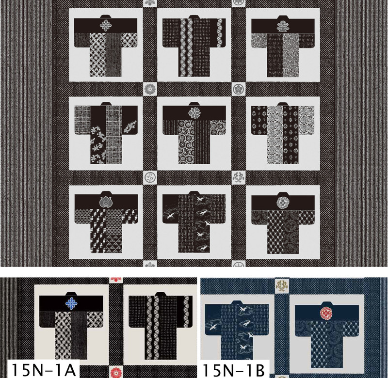 Takumi Printed Cotton Fabric Kimono Panel Black 15N-1A