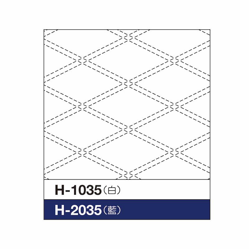Sashiko Sampler Tasuki H-1035/H-2035
