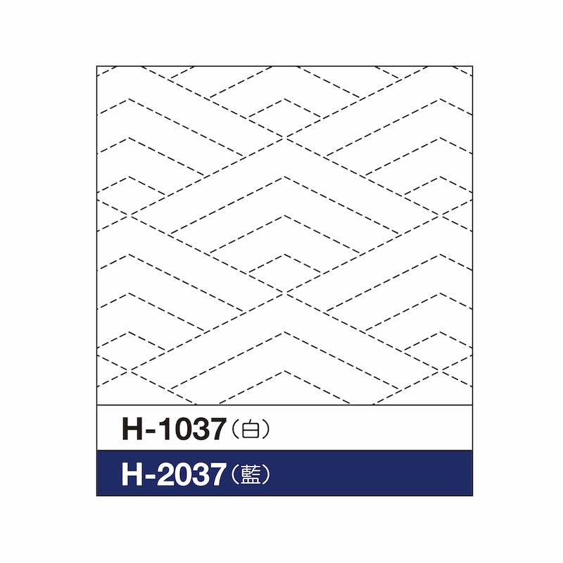 Sashiko Sampler Diamond Ocean Waves H-1037/H-2037