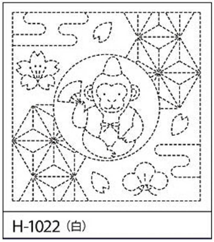 Sashiko Sampler Sashiko Sampler Year Of The Monkey SS-H-1022