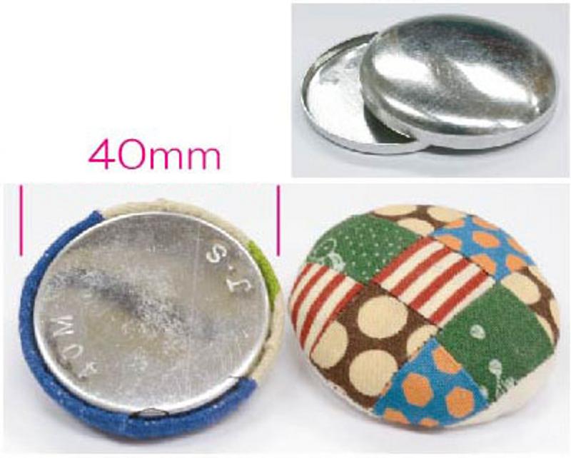 Kurumi Button set of 4