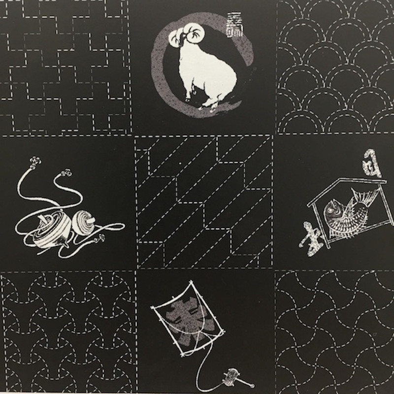 Takumi Printed Cotton Fabric 14N-4A