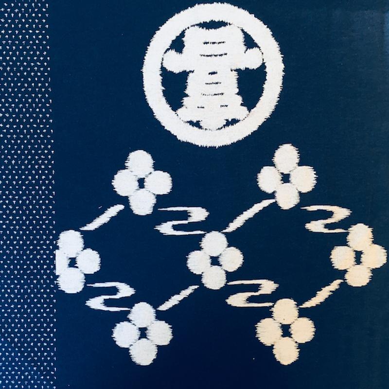 Takumi Printed Cotton Fabric Panel Indigo 2010-1B