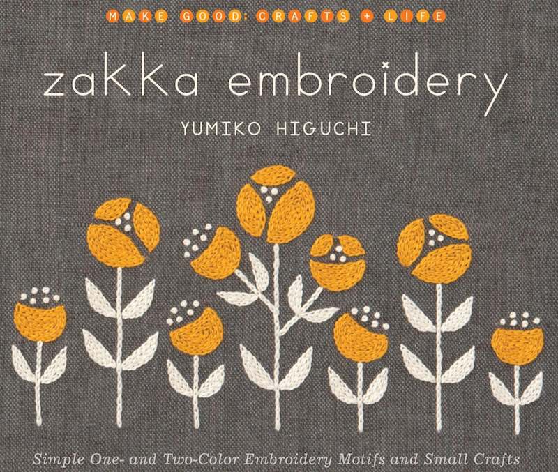 Yumiko Higuchi's Zakka Embroidery